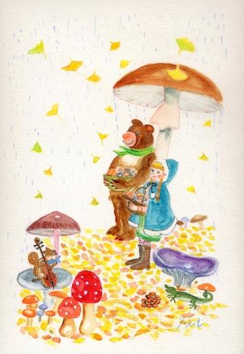 雨:Blog-2.jpg